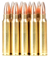 223 Remington, 55gr Lead Free Solid Copper Bullets-*Certified for use in California's non-lead ammunition zone for non-game species. 250 Rounds