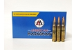 AM- Lake City 5.56x45 M856 Tracer 64 Gr FMJ, New 50 Rounds