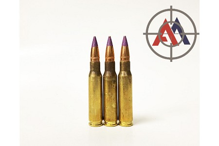AM- Lake City 7.62x51 M276 Dim Tracer 146.5 Gr FMJ, New 250 Rounds