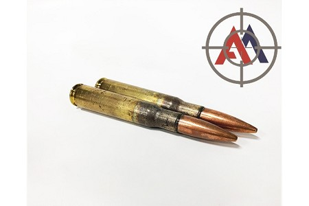 AM- Lake City 50 BMG M33 Ball 660 Gr FMJ, New 100 Rounds