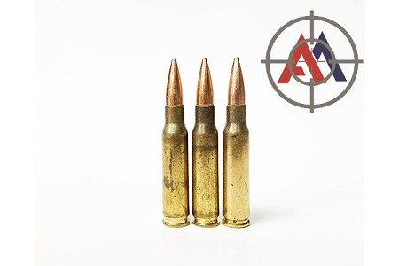 AM- Lake City 7.62x51 M80 Ball 147 Gr FMJ, New 250 Rounds